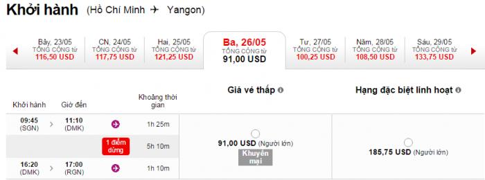 HCM-Yagon Air