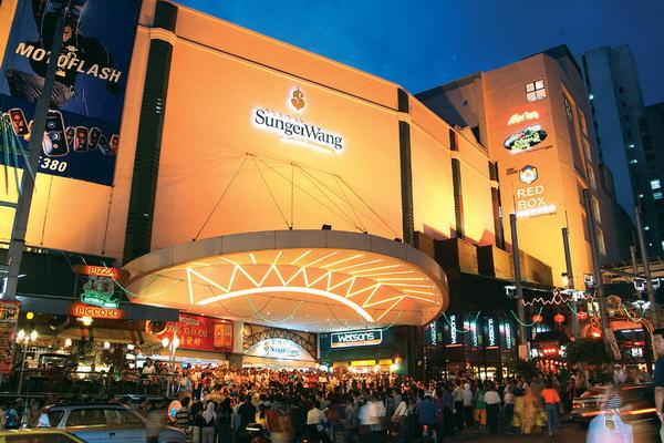 Khu mua sắm Bukit Bintang