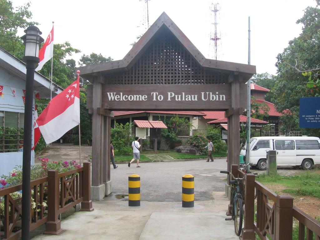 Pulau Ubin1